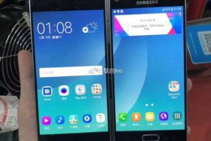 Samsungs faltbares Handy  (Projekt V gecancelt) in Bilder geleakt