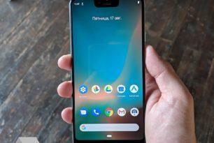 Google Pixel: Sicherheitsupdate kommt gebündelt in den nächsten Tagen