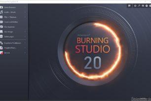 Ashampoo Burning Studio 20 im Test und Gewinnspiel