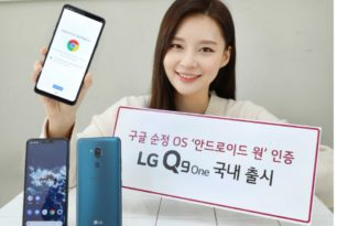 LG Q9 One offiziell vorgestellt