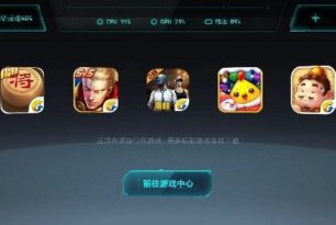 Xiaomi: MIUI Security Center 2.8.2 mit neuen Game Turbo-Funktionen
