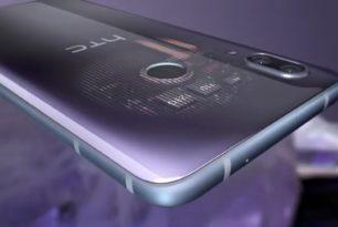 HTC U19e: Neues Mittelklasse-Smartphone offiziell vorgestellt
