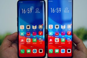 OPPO Waterfall Screen – Display mit 88-Grad-Krümmung