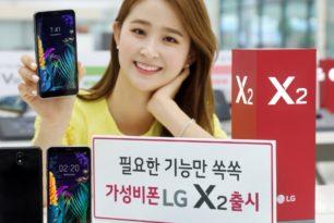 LG K30 (LG X2): Neues Einsteiger-Smartphone angekündigt