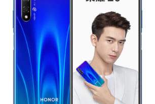 Honor 20S offiziell vorgestellt