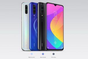 Xiaomi Mi 9 Lite kommt für 319 und 349 Euro nach Europa