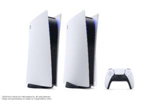 Das ist die PlayStation 5