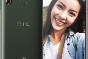 HTC U20 5G & HTC Desire 20 Pro offiziell vorgestellt