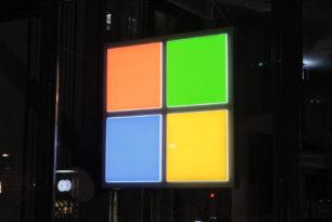 Windows 10 20H2, 2004, 1909 MVS (MSDN) updated_april ISOs 2021 stehen zum Download bereit