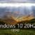 Windows 10 20H2 wird in den kommenden Wochen langsamer verteilt