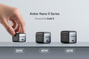 Anker Nano II: Zweite Generation des Ladegeräts vorgestellt