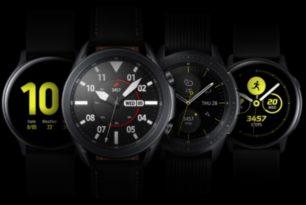 Samsung kündigt One UI Watch Oberfläche für die eigenen kommenden Smartwatches an
