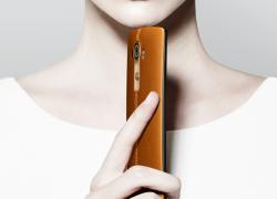 LG G4 mit leicht gekrümmtem Display & teurer als das Galaxy S6
