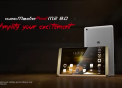 Huawei MediaPad M2 offiziell vorgestellt